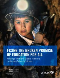 OOS_unicef_cover