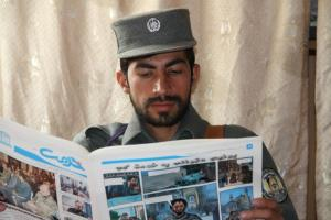 education-general-and-training-command-kabul