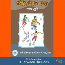 This book from #Bangladesh challenges #gendernorms by teaching children the true meaning of the phrase #PlayinglikeaGirl ! What does your textbook teach you? We want to know! Share it and tag us using: #BetweenTheLines and download the @GEMReport policy paper on textbooks: Bit.ly/Btwthelines