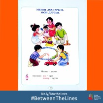 A #textbook in Kazakhstan shows stereotypical gender roles from early childhood. Can you spot the #gender bias here? What #gender norms does your textbook teach you? We want to know! Share it and tag us using: #BetweenTheLines and download the @GEMReport policy paper on textbooks: Bit.ly/Btwthelines