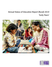 the early years report